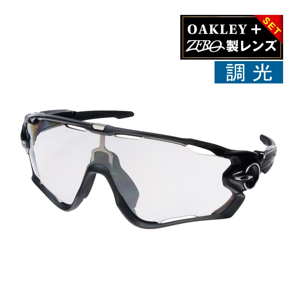 950dd23acc4 OBLIGE  Oakley sport sunglasses OAKLEY JAWBREAKER Zhou Braker US fit oo9290- 14 harmonic light lens gift choice