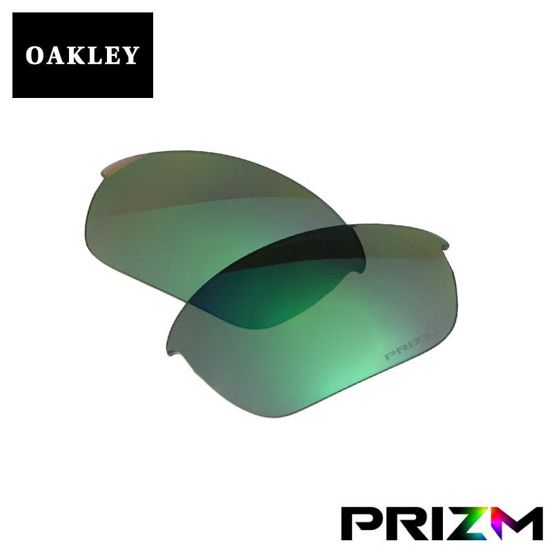 オークリー ハーフジャケット2.0 サングラス 交換レンズ プリズム 101-109-015 OAKLEY HALF JACKET2.0 スポーツサングラス PRIZM JADE IRIDIUM