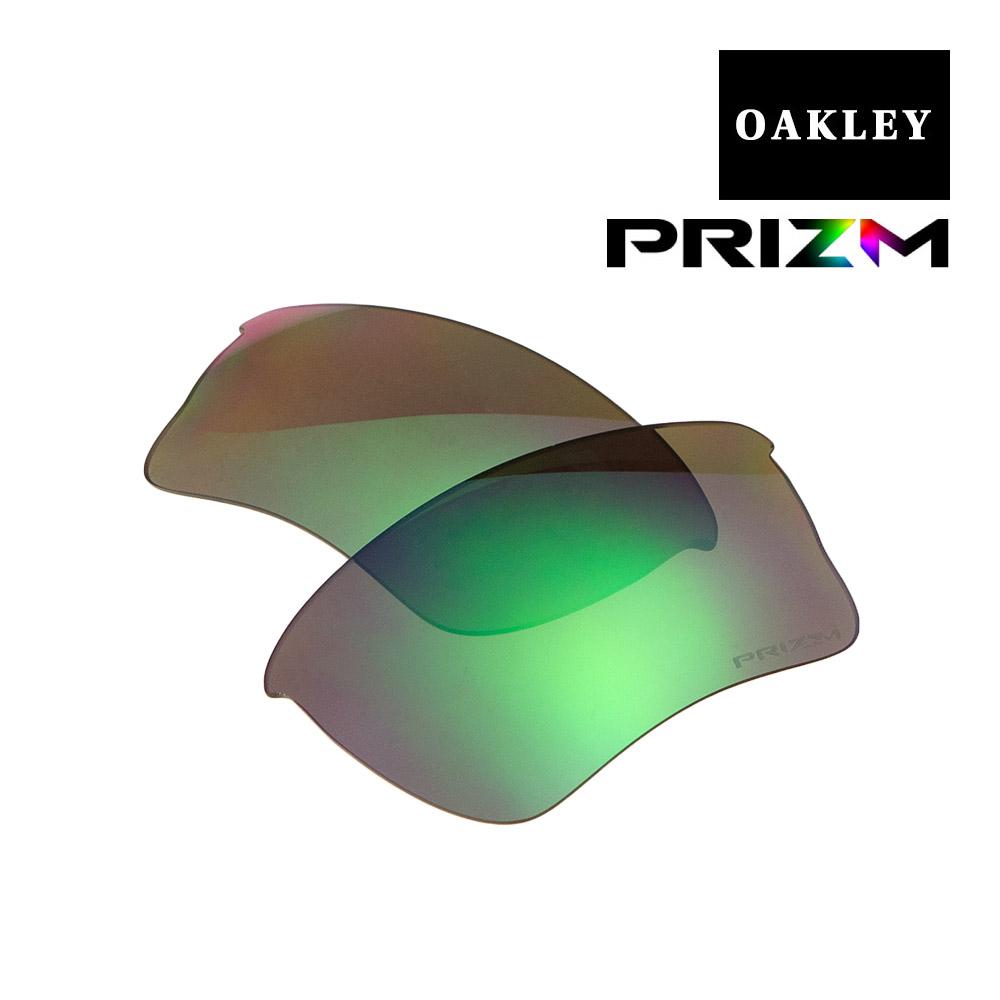オークリー クォータージャケット サングラス 交換レンズ プリズム 101-113-015 OAKLEY QUARTER JACKET スポーツサングラス PRIZM JADE