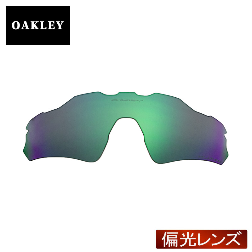 7c2340c711 OBLIGE  Oakley sport sunglasses replacement lens OAKLEY RADAR EV PATH Asian  fit fit radar Ivey pass VIOLET IRIDIUM POLARIZED 101-488-015 polarized  lenses ...