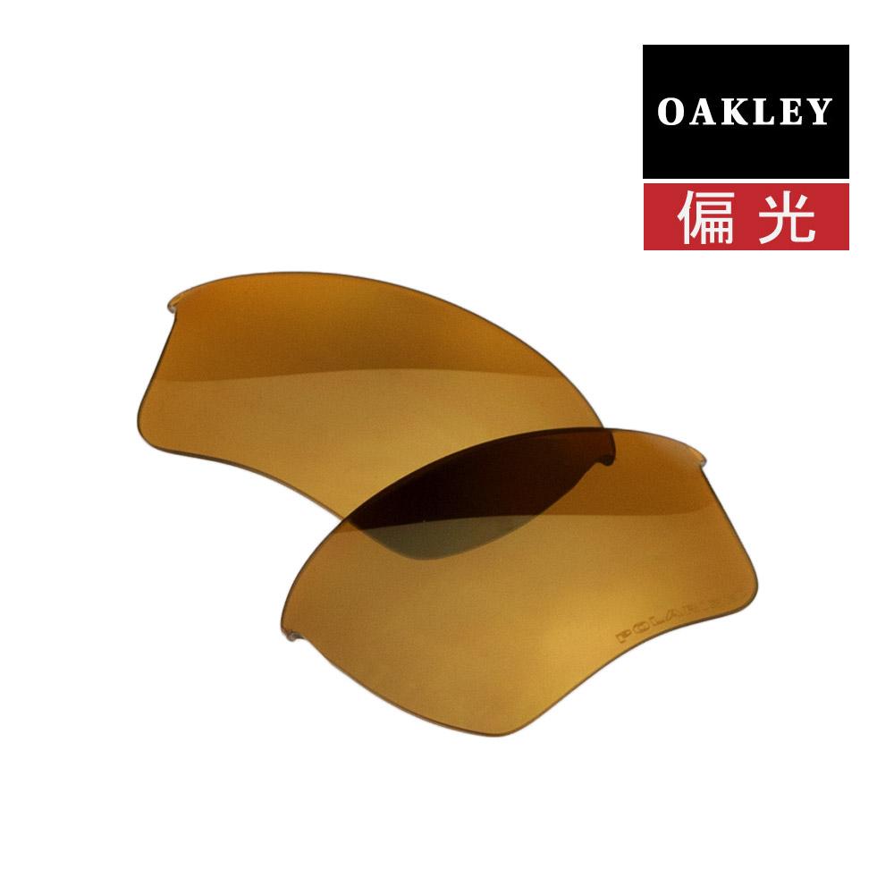 오크리 스포츠 선글라스 교환 렌즈 OAKLEY HALF JACKET2. 0 XL하프 재킷 GOLD IRIDIUM POLARIZED 43-515편광 렌즈