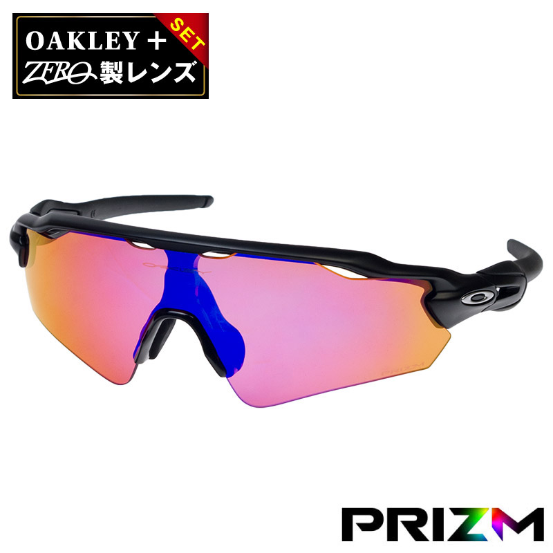 b9e52551cf OBLIGE  Oakley sport sunglasses OAKLEY RADAR EV PATH radar Ivey pass Asian  fit fit oo9275-15 Prism gift choice
