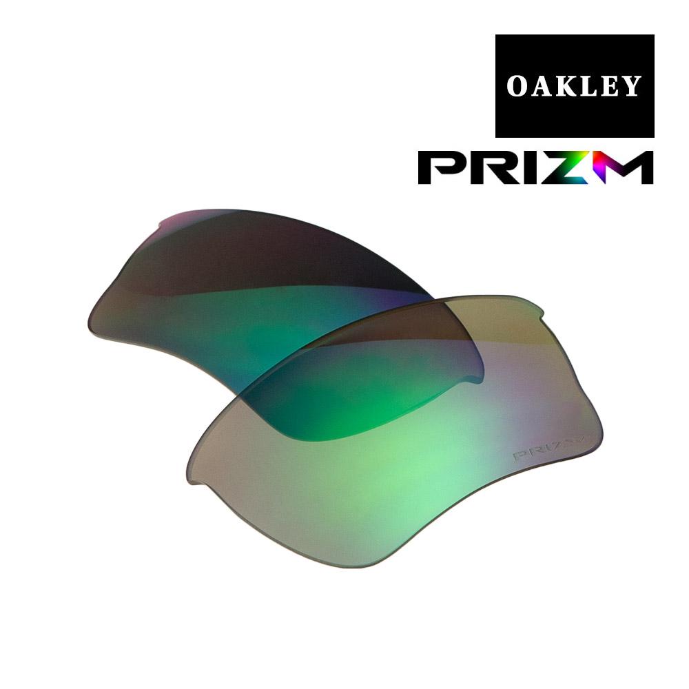 オークリー クォータージャケット サングラス 交換レンズ プリズム 偏光 101-113-016 OAKLEY QUARTER JACKET スポーツサングラス PRIZM JADE POLARIZED