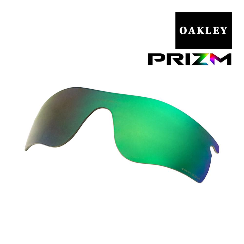 18f01cd5e0 Oakley radar lock pass sunglasses interchangeable lens prism polarization  101-118-016 OAKLEY RADARLOCK PATH sports sunglasses PRIZM JADE POLARIZED  during ...