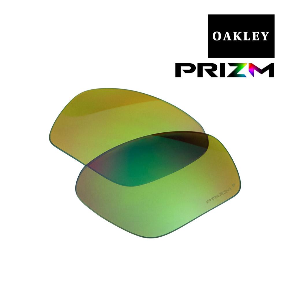 最大2000円OFFクーポン配布中 オークリー フィールドジャケット サングラス 交換レンズ つり用 プリズム 偏光 102-900-016 OAKLEY FIELD JACKET スポーツサングラス PRIZM SHALLOW WATER POLARIZED