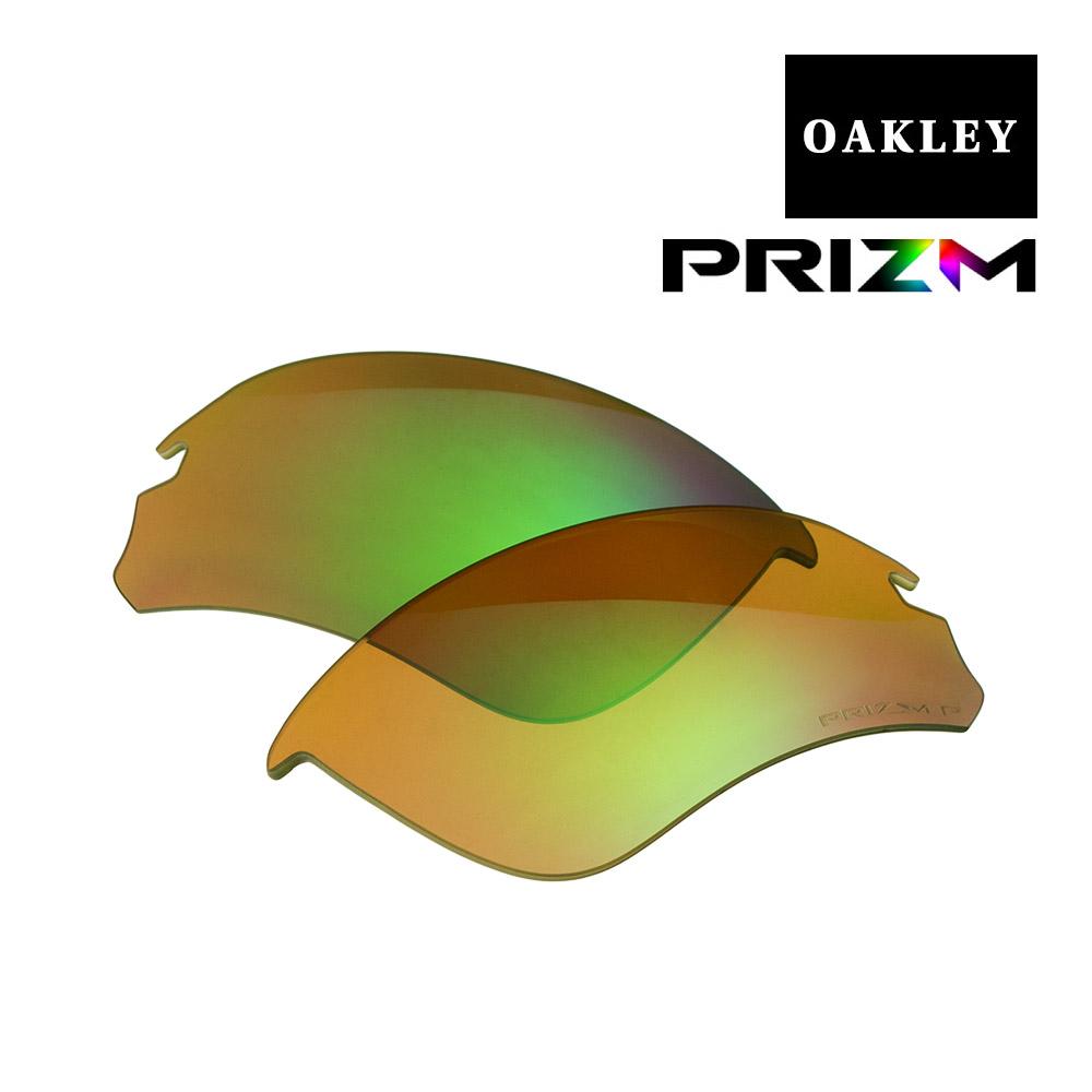 オークリー フラックドラフト アジアンフィット サングラス 交換レンズ つり用 プリズム 偏光 102-563-017 OAKLEY FLAK DRAFT ジャパンフィット スポーツサングラス PRIZM SHALLOW WATER POLARIZED