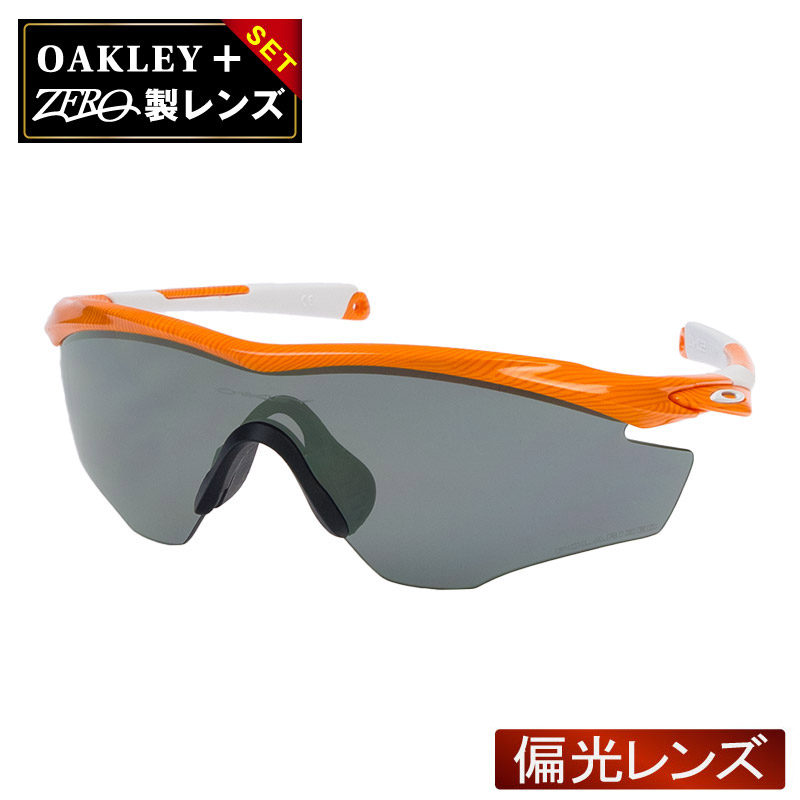 478a0c8686 Oakley sports sunglasses OAKLEY M2 FRAME M two frame US fitting oo9212-18  polarizing lens present choice is possible