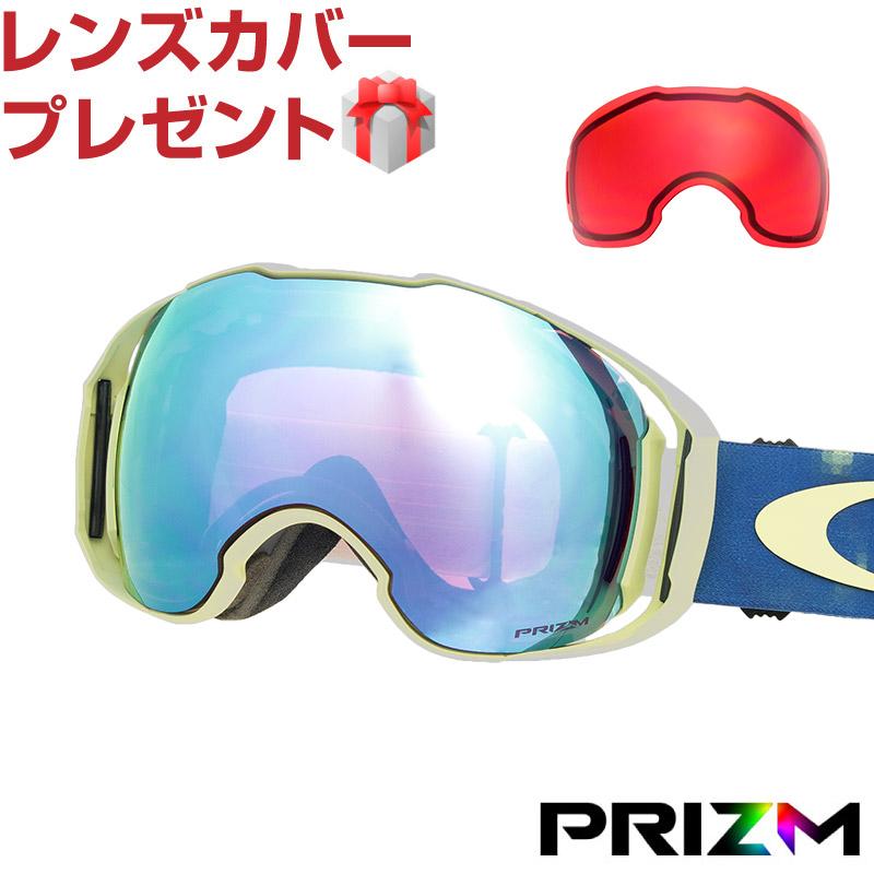 53a1cd1280f2 Oakley AIRBRAKE XL horse mackerel Ann fitting goggles prism oo7078-20 OAKLEY  air break air break Japan fitting snow goggle 2018-2019 latest NEW case  present