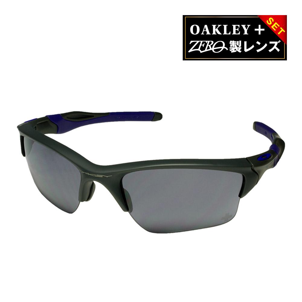 【最大1,000円OFFクーポン配布中】 オークリー ハーフジャケット2.0 スタンダードフィット サングラス oo9154-20 OAKLEY HALF JACKET2.0 XL スポーツサングラス プレゼント選択可