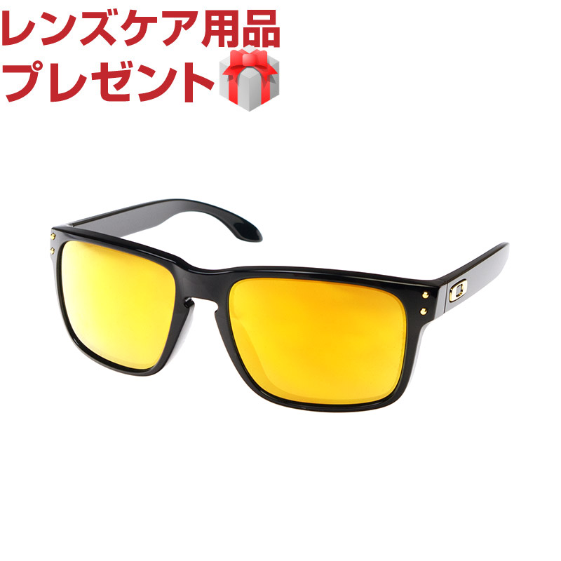 Oo9244 20 Holbrooke Choice Fitting Oakley Horse Present Is Holbrook Japan Mackerel Possible Ann Sunglasses zVpqMGSUL