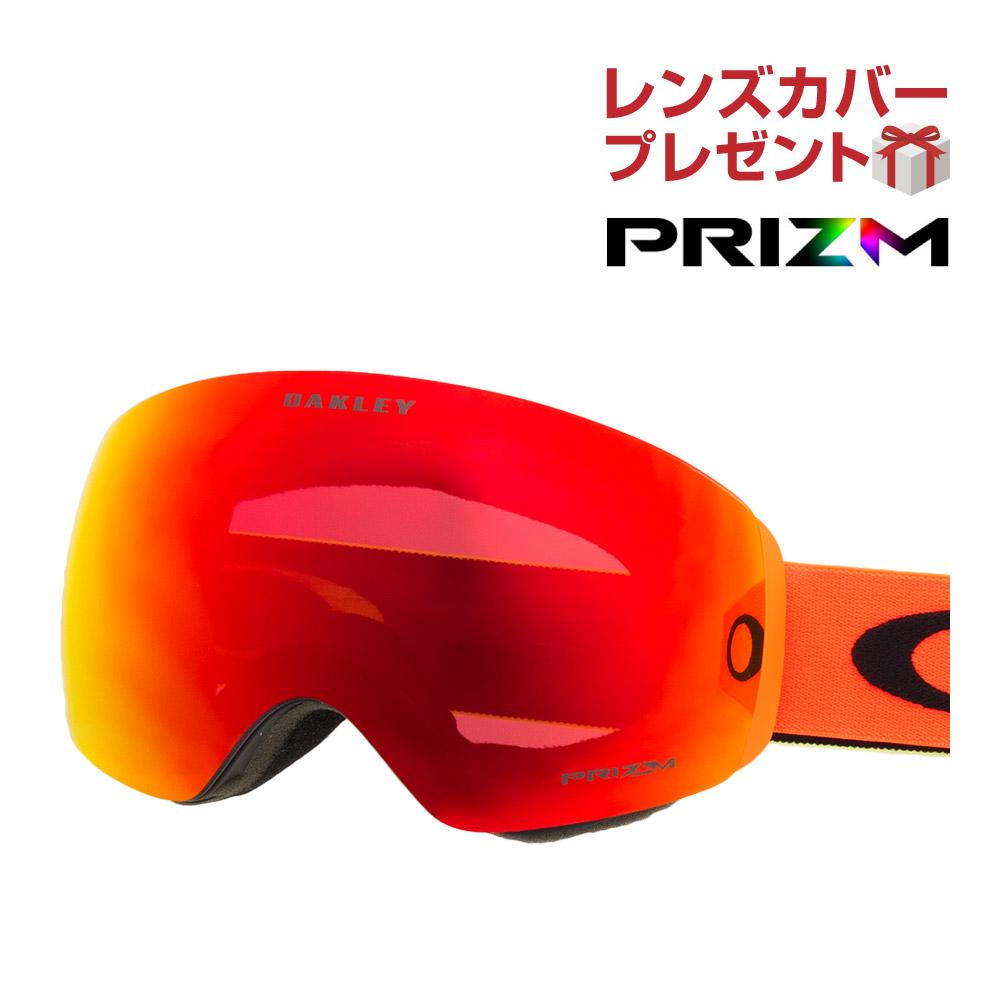 cf31013961 Oakley goggles snow goggle OAKLEY FLIGHT DECK XM flight deck horse mackerel  Ann fitting Japan fitting oo7079-21 prism 2017-2018 latest NEW case present
