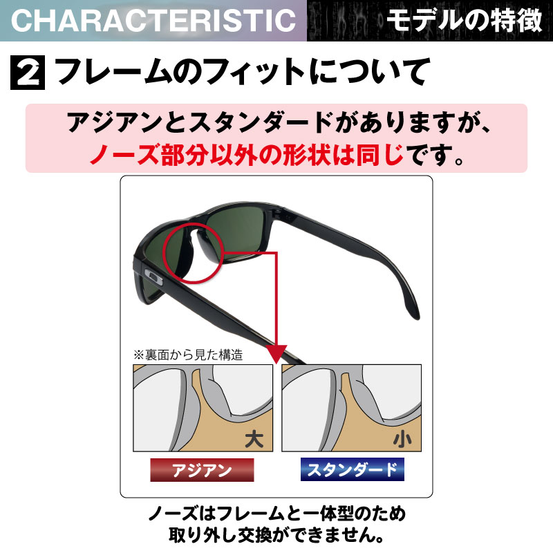 198aa0aed0b Oakley Sunglasses OAKLEY HOLBROOK Holbrook Asian fit fit oo9244-21 polarized  lenses