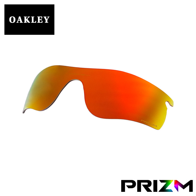 訳あり アウトレット オークリー レーダーロックパス サングラス 交換レンズ プリズム 偏光 101-118-022 OAKLEY RADARLOCK PATH スポーツサングラス PRIZM RUBY POLARIZED