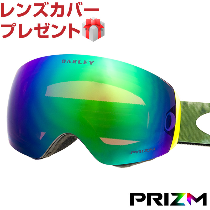 b39a78435242 Oakley FLIGHT DECK XM horse mackerel Ann fitting goggles prism oo7079-22 OAKLEY  flight deck Japan fitting snow goggle 2018-2019 latest NEW case present