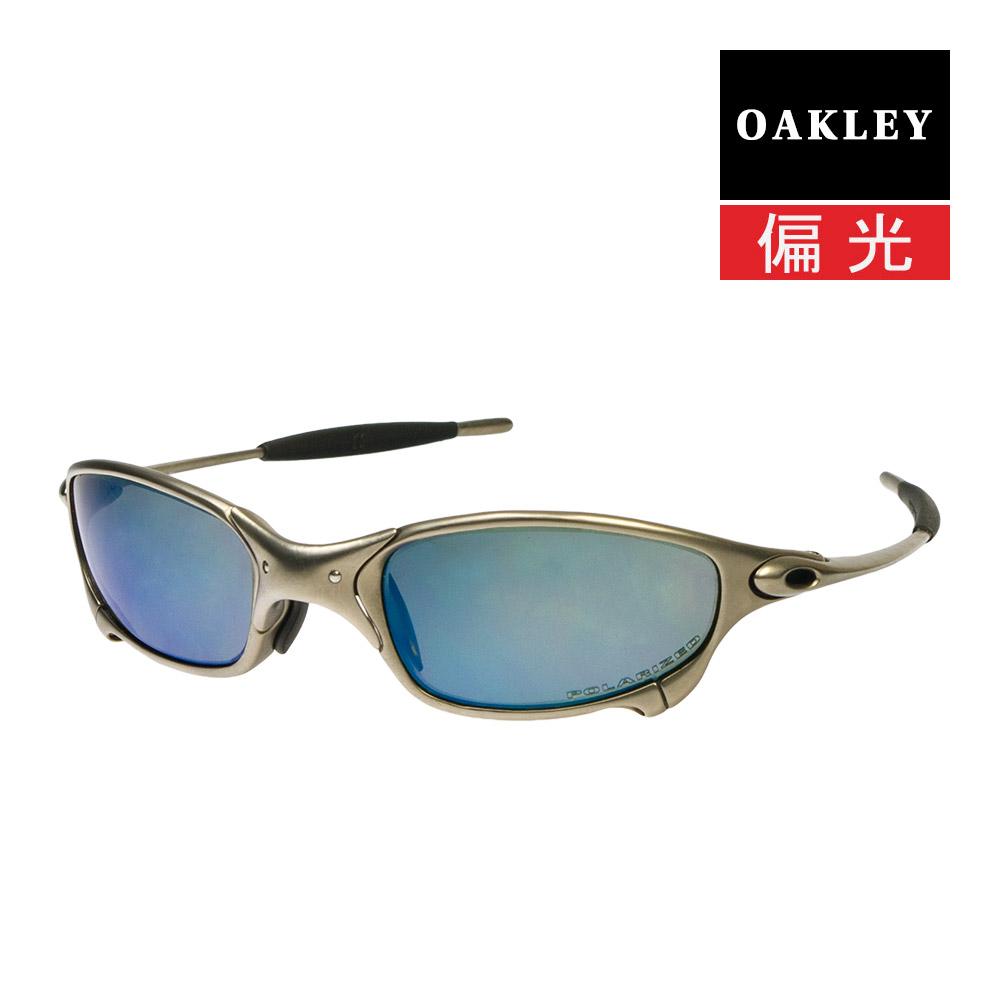 b7aef953ccbb Oakley custom sunglasses OAKLEY JULIET Juliet standard fitting 04-123  polarizing lens