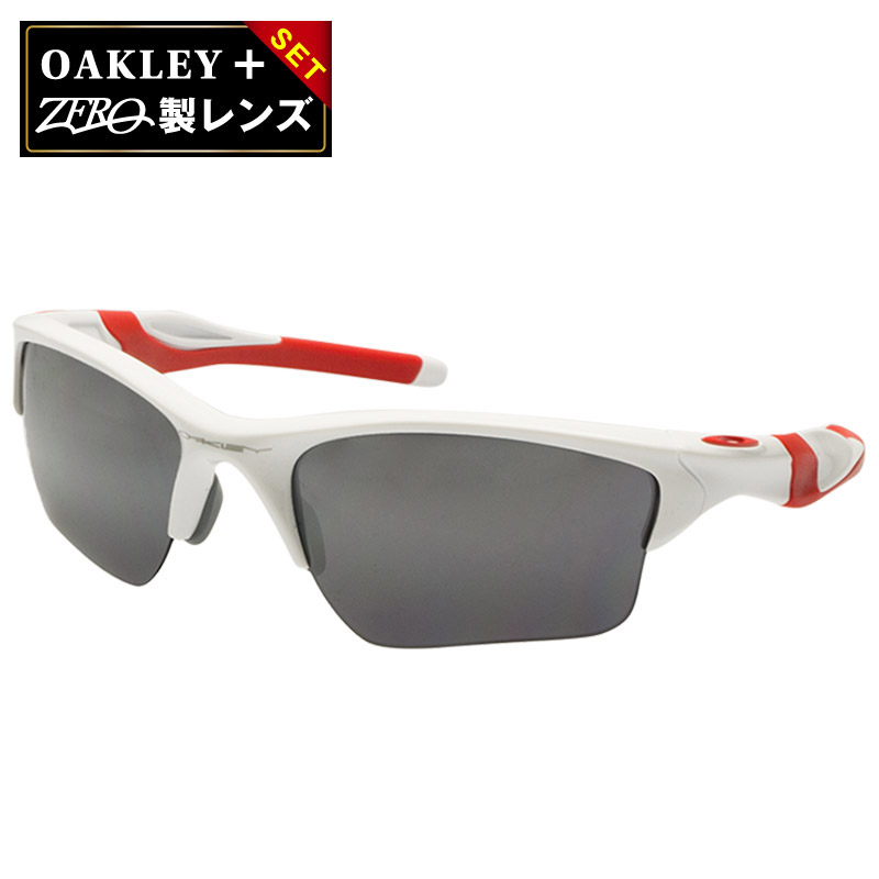 Half Jacket 2 0 >> Oakley Half Jacket 2 0 Standard Fitting Sunglasses Oo9154 23 Oakley Half Jacket2 0 Xl Sports Sunglasses Present Choice Is Possible