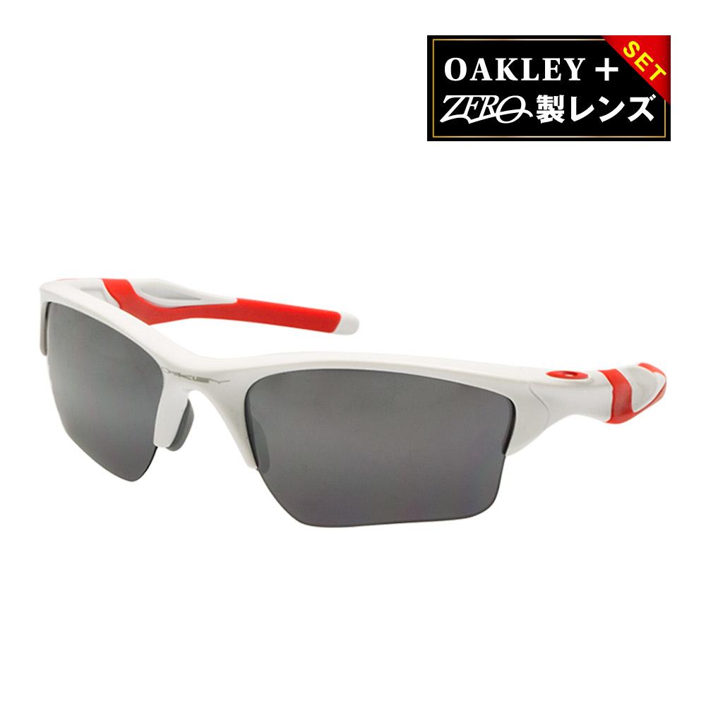 Oakley Half Jacket 2 0 Xl >> Oakley Half Jacket 2 0 Standard Fitting Sunglasses Oo9154 23 Oakley Half Jacket2 0 Xl Sports Sunglasses Present Choice Is Possible