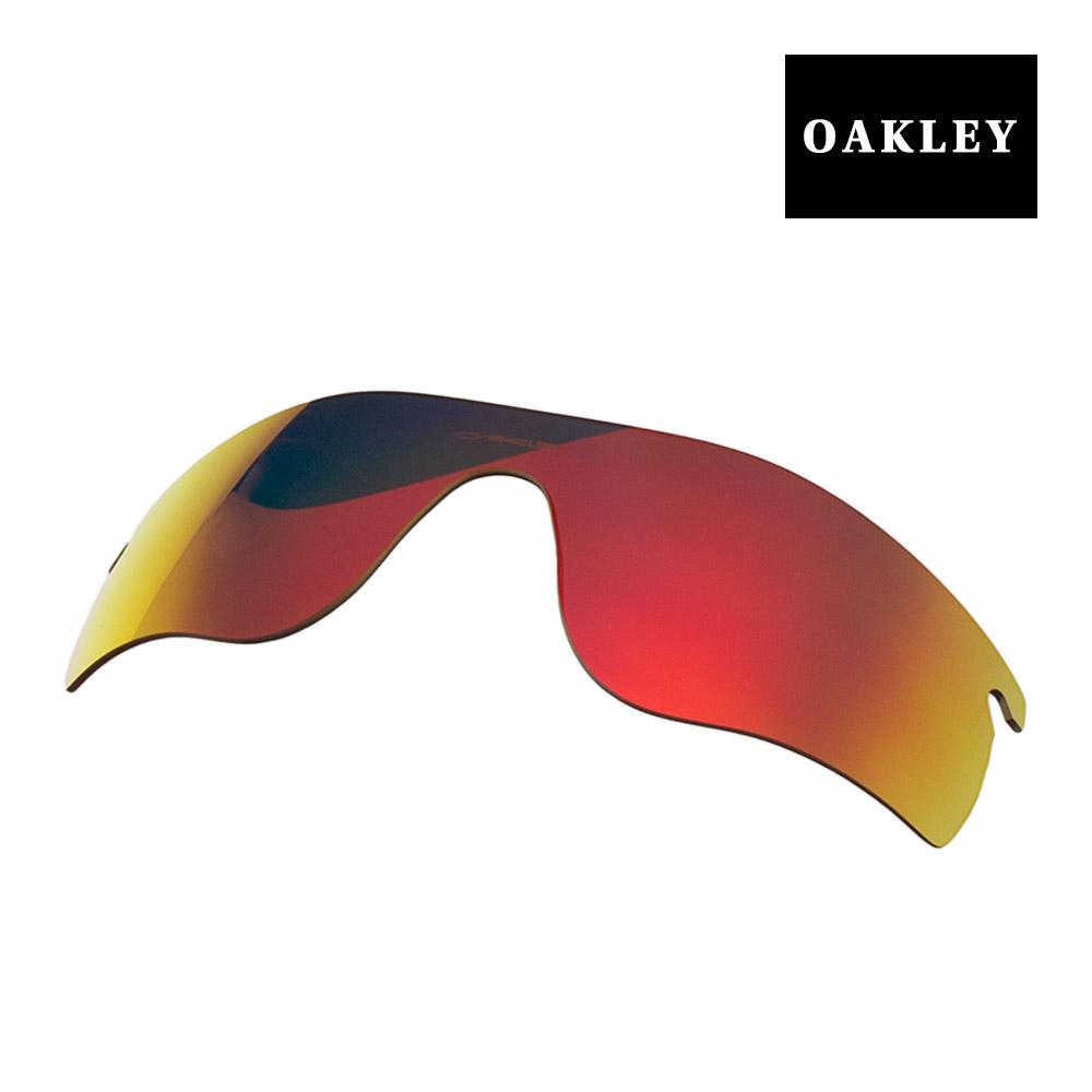 オークリー レーダーロックパス サングラス 交換レンズ 101-141-024 OAKLEY RADARLOCK PATH スポーツサングラス RUBY IRIDIUM