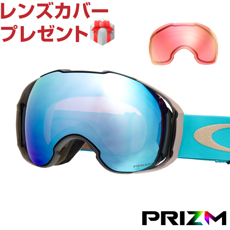 4577c2f179 Oakley AIRBRAKE XL horse mackerel Ann fitting goggles prism oo7078-25 OAKLEY  air break Japan fitting snow goggle 2018-2019 latest NEW case present