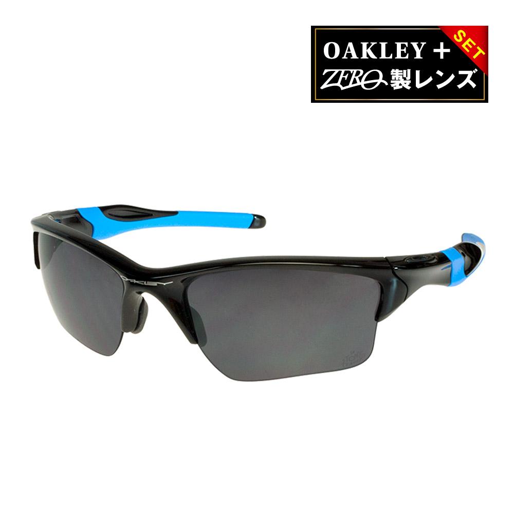 オークリー ハーフジャケット2.0 スタンダードフィット サングラス oo9154-25 OAKLEY HALF JACKET2.0 XL スポーツサングラス プレゼント選択可