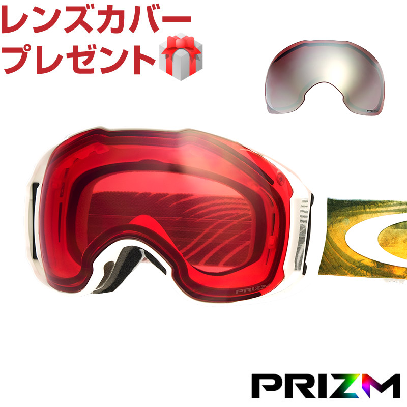 09a67d0dd5 Oakley AIRBRAKE XL standard fitting goggles prism oo7071-26 OAKLEY air  break air break snow goggle 2017-2018 latest NEW case present
