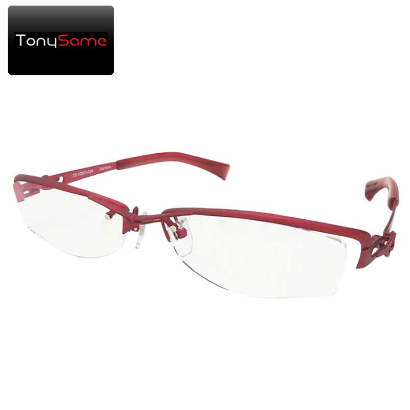 トニーセイム メガネ Tony Same 10301 ts-10301-026