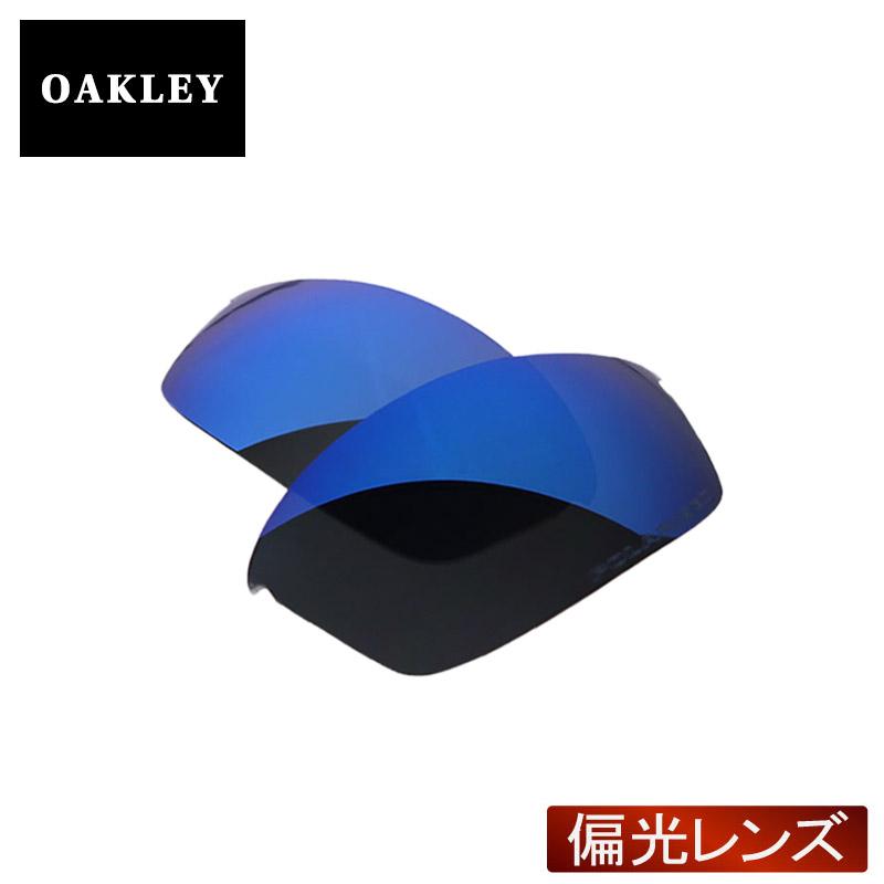 最大2000円OFFクーポン配布中 訳あり アウトレット オークリー フラックジャケット サングラス 交換レンズ 偏光 13-728 OAKLEY FLAK JACKET スポーツサングラス ICE IRIDIUM POLARIZED