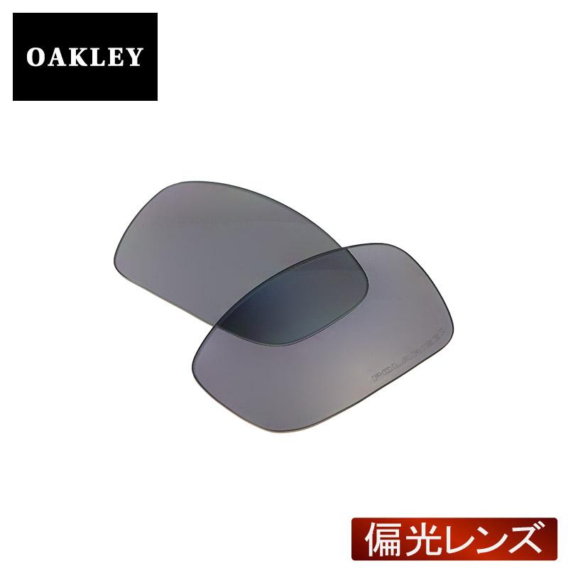 オークリー ファイブススクエアード サングラス 交換レンズ 偏光 16-430 OAKLEY FIVES SQUARED GREY POLARIZED