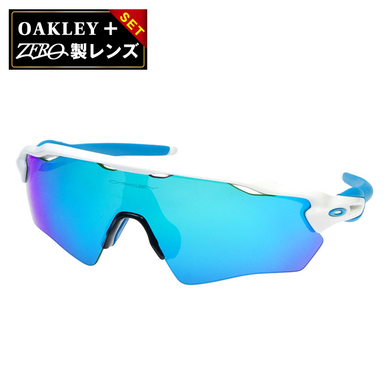 c9596d1205 ... australia oakley sports sunglasses oakley radar ev xs path radar e buoy youth  fitting oj9001 0131 ...