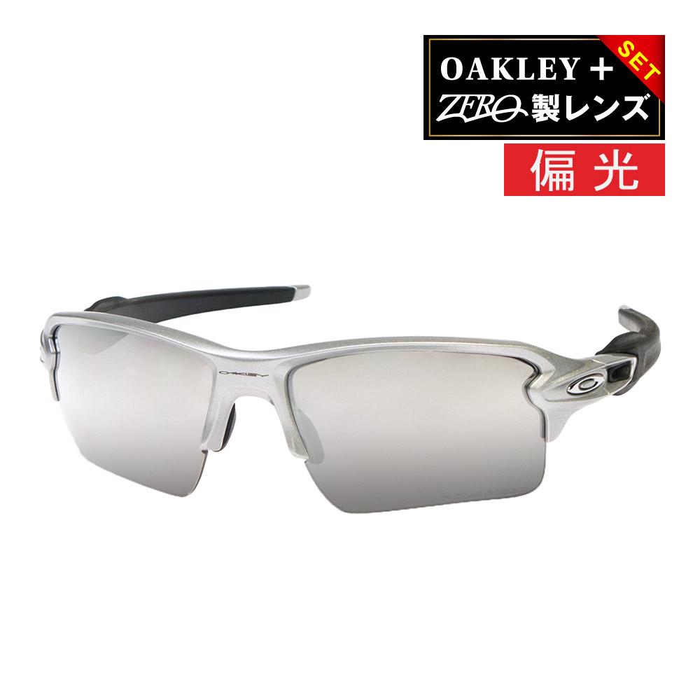 オークリー フラック2.0 スタンダードフィット サングラス 偏光 oo9188-31 OAKLEY FLAK2.0 XL スポーツサングラス