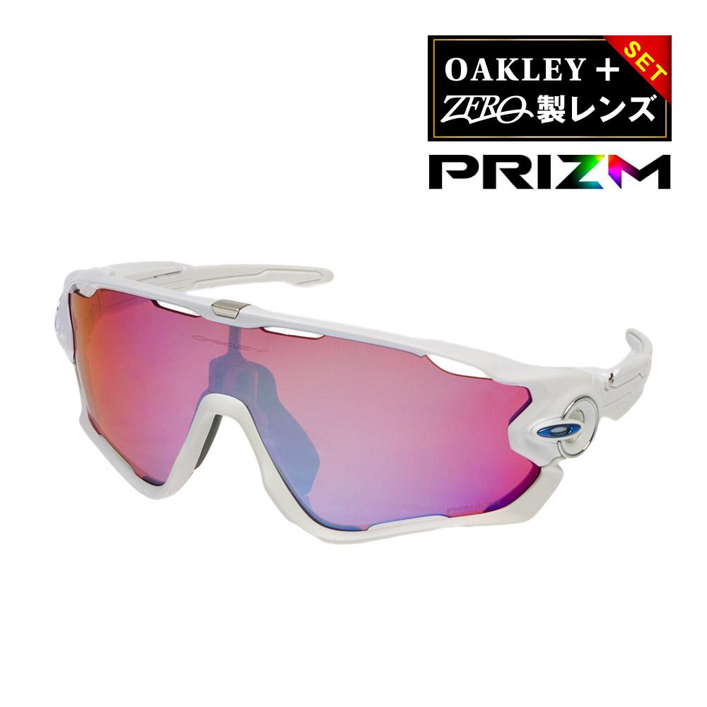 d5a15c8e35e Oakley sport sunglasses OAKLEY JAWBREAKER Zhou Braker US fit oo9290-2131  Prism gift choice