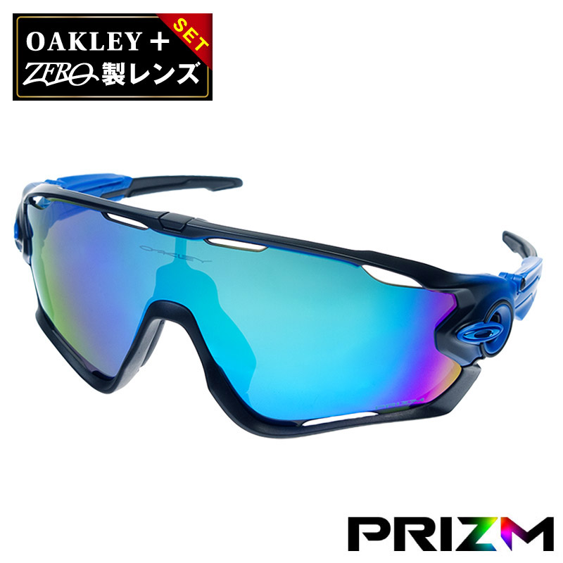 54065df9e2 Oakley sports sunglasses OAKLEY JAWBREAKER ジョウブレイカースタンダードフィット oo9290-2231 polarizing  lens prism present choice is possible