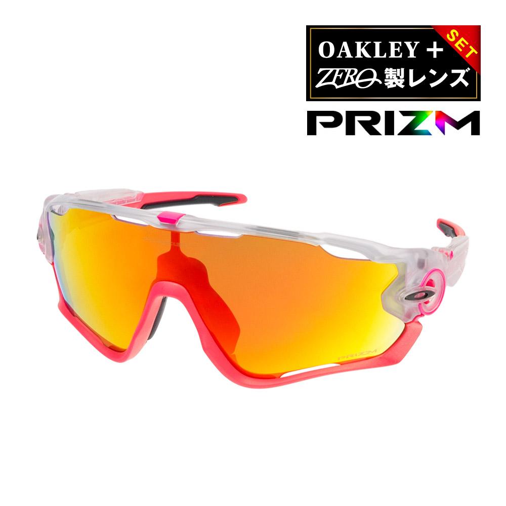 e8ebd80cab オークリージョウブレイカースタンダードフィットサングラスプリズム oo9290-3931 OAKLEY JAWBREAKER sports  sunglasses present choice is possible