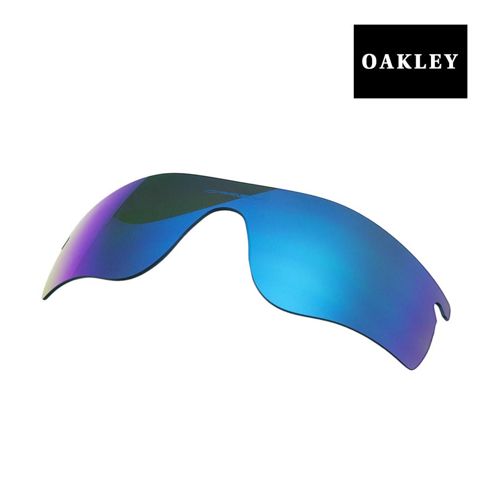 0568694a067 OBLIGE  Oakley sport sunglasses replacement lens OAKLEY RADARLOCK PATH  radar lock pass SAPPHIRE IRIDIUM 101-141-032