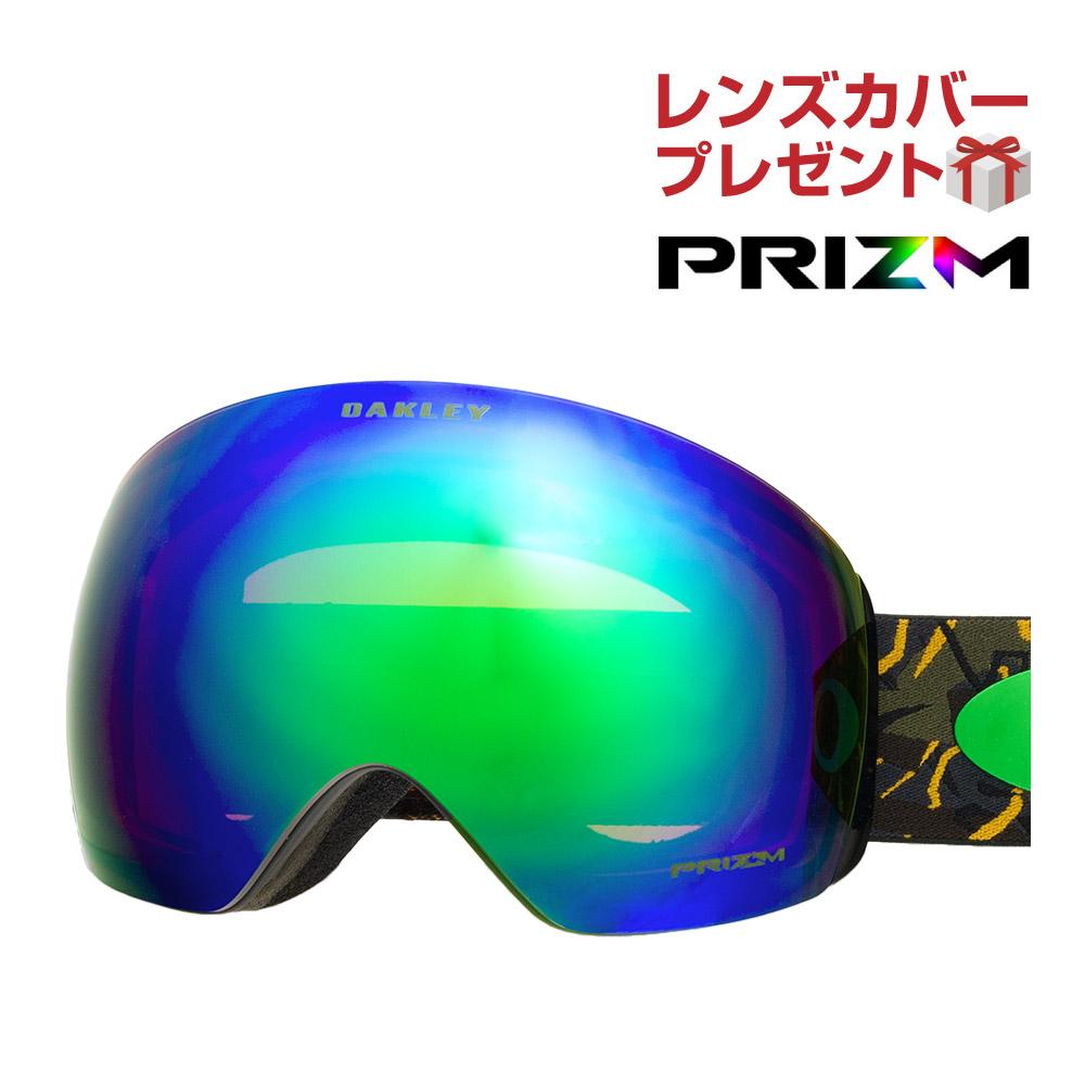 3251c33b0d5 Oakley FLIGHT DECK horse mackerel Ann fitting goggles prism oo7074-32 OAKLEY  flight deck Japan fitting snow goggle 2018-2019 latest NEW case present