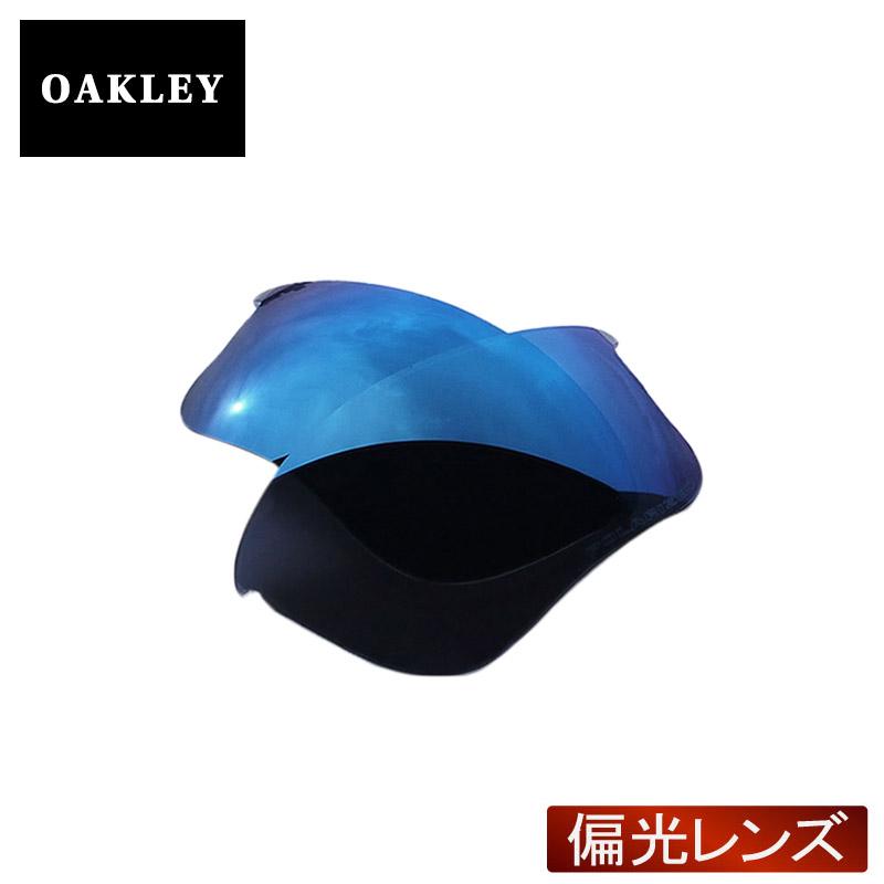 訳あり アウトレット オークリー フラックジャケット サングラス 交換レンズ 偏光 13-733 OAKLEY FLAK JACKET XLJ A スポーツサングラス ICE IRIDIUM POLARIZED