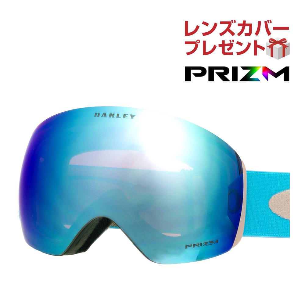 f965fa3ef2 Oakley FLIGHT DECK horse mackerel Ann fitting goggles prism oo7074-34 OAKLEY  flight deck Japan fitting snow goggle 2018-2019 latest NEW case present