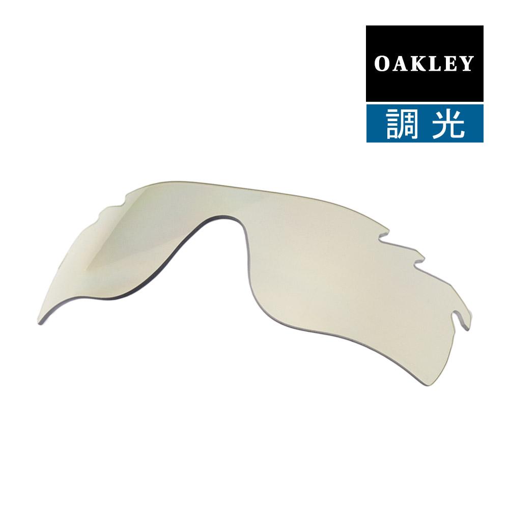 最大2000円OFFクーポン配布中 オークリー レーダーロックパス サングラス 交換レンズ 調光 43-535 OAKLEY RADARLOCK PATH スポーツサングラス CLEAR BLACK IRIDIUM PHOTOCHROMIC VENTED