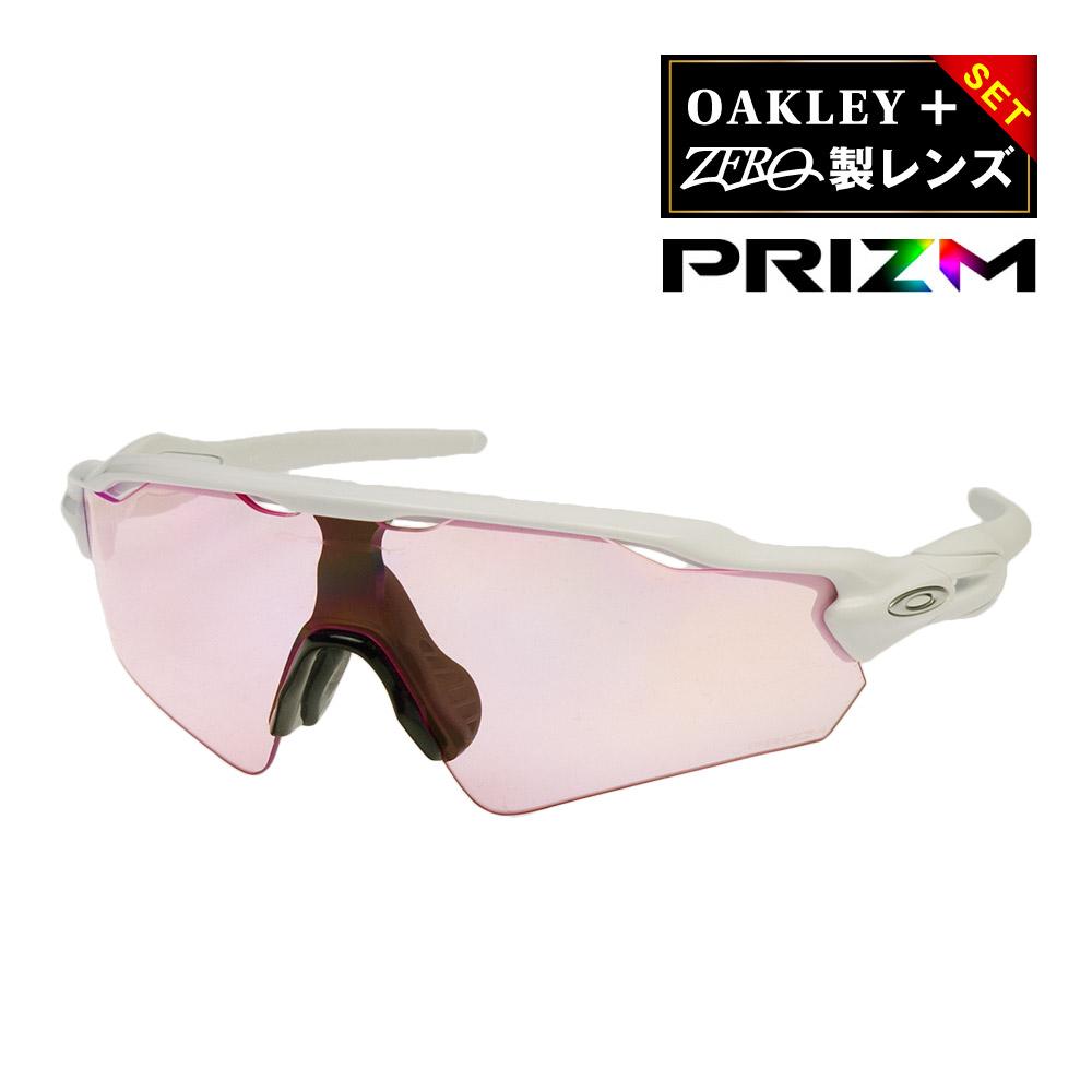 c932967070e Oakley radar EV pass horse mackerel Ann fitting sunglasses oo9275-2035  prism lens OAKLEY RADAR EV PATH Japan fitting present choice is possible