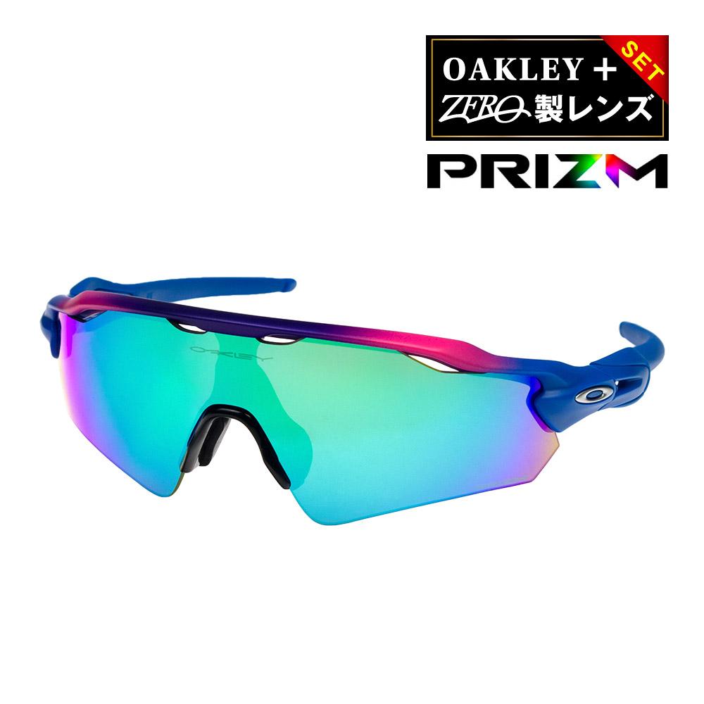 ece71a5db026a Oakley radar EV pass horse mackerel Ann fitting sunglasses prism oo9275-2335  OAKLEY RADAR EV PATH Japan fitting sports sunglasses present choice is  possible