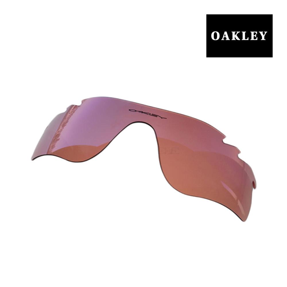 オークリー レーダーロックパス サングラス 交換レンズ 43-536 OAKLEY RADARLOCK PATH スポーツサングラス G30 IRIDIUM VENTED