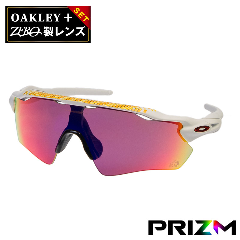 d8d23c196a OBLIGE  Oakley sports sunglasses OAKLEY RADAR EV PATH radar E buoy pass  standard fitting oo9208-5038 prism Tour de France
