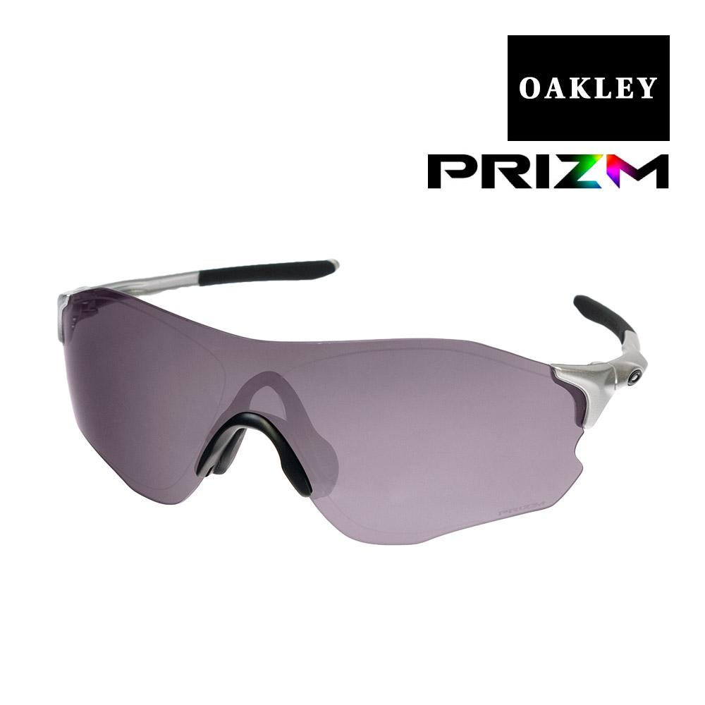 851cbddb9f4 OBLIGE  Oakley EVZERO pass horse mackerel Ann fitting sunglasses prism  oo9313-2038 OAKLEY EVZERO PATH Japan fitting sports sunglasses