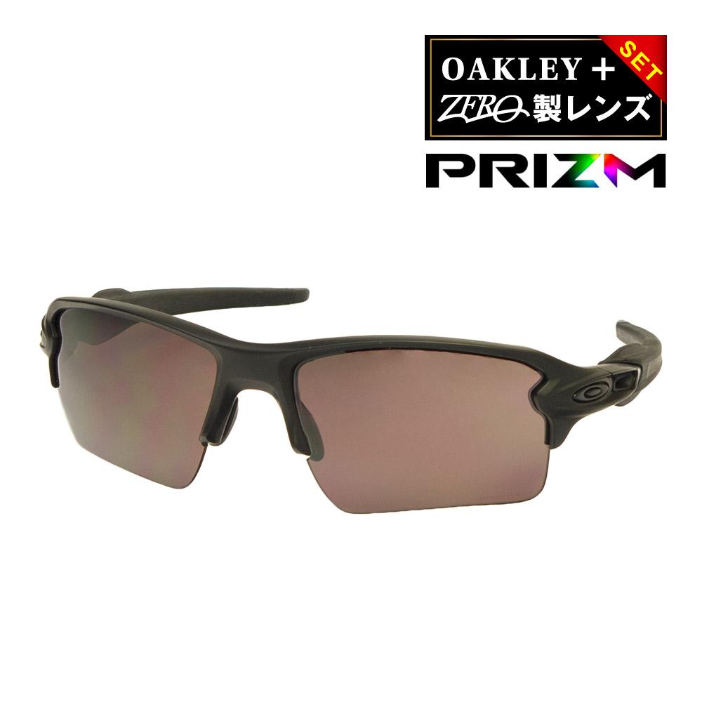 オークリー フラック2.0 スタンダードフィット サングラス プリズム 偏光 oo9188-39 OAKLEY FLAK2.0 XL スポーツサングラス