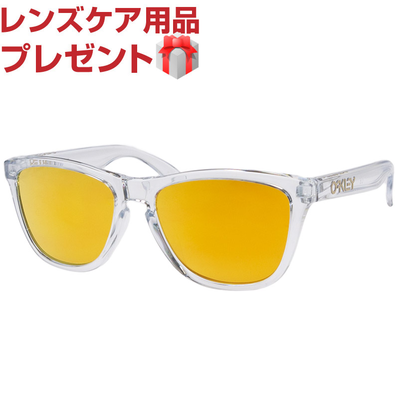 Oakley Sunglasses OAKLEY FROGSKINS frog skin Asian fit fit oo9245-39