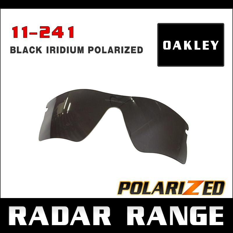 訳あり アウトレット オークリー レーダーレンジ サングラス 交換レンズ 偏光 o11-241 OAKLEY RADAR RANGE スポーツサングラス BLACK IRIDIUM POLARIZED