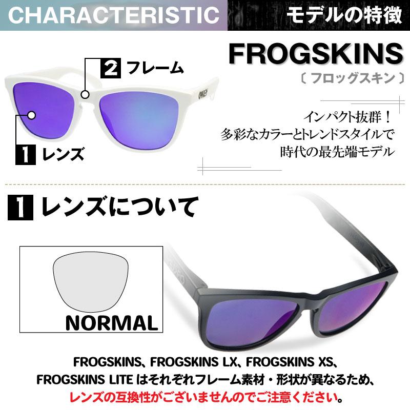 oakley frogskins lite polarized