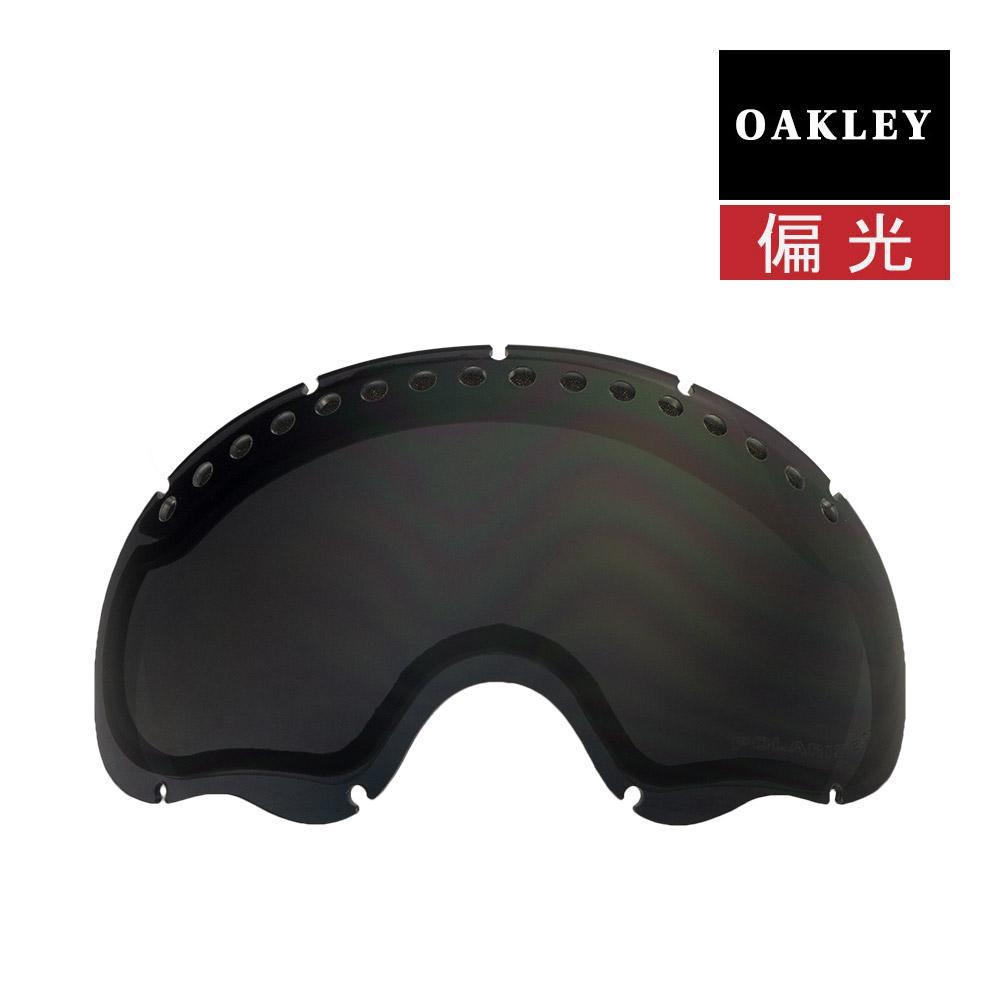 Oblige Rakuten Global Market Oakley Goggles Replacement