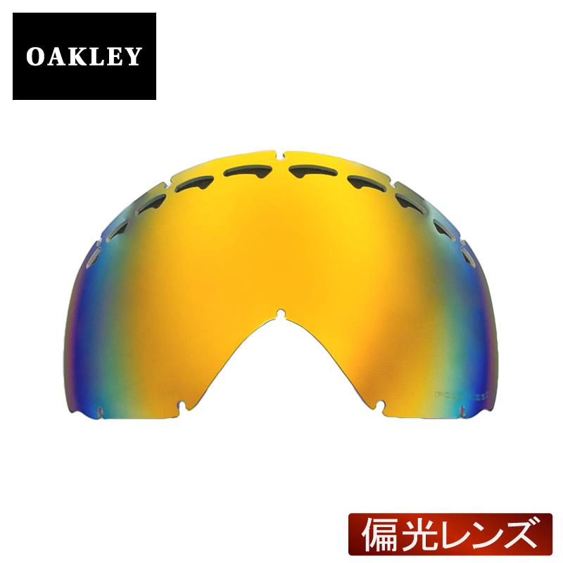 afc135f416b Oakley goggles replacement lens OAKLEY CROWBAR clover FIRE IRIDIUM  POLARIZED deals