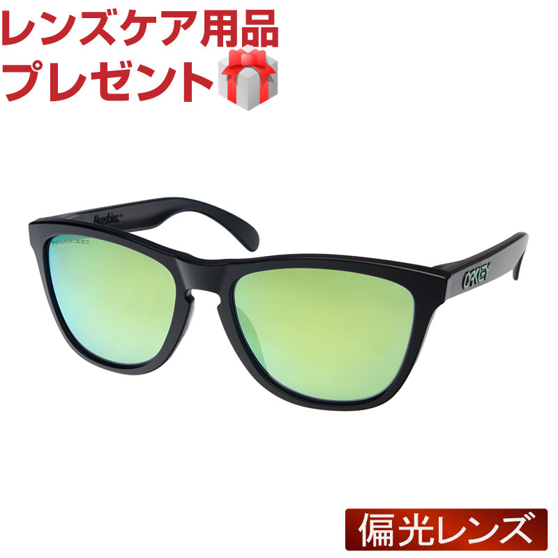 8e0f214989 Oakley sunglasses OAKLEY FROGSKINS frog skin horse mackerel Ann fitting  Japan fitting oo9245-43 polarizing lens